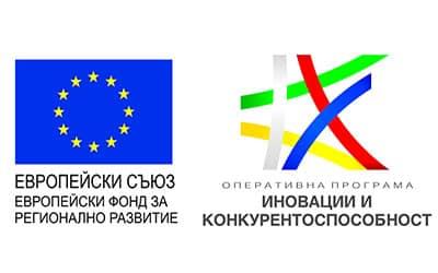 Проект – Подкрепа на микро и малки предприятия за преодоляване на икономическите последствия от пандемията COVID-19